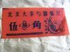 Shaoyuan