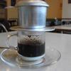 Vietnamcoffee