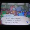 Doubutsu_no_mori