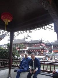 Liaotian