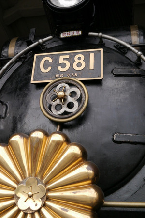 P1190481