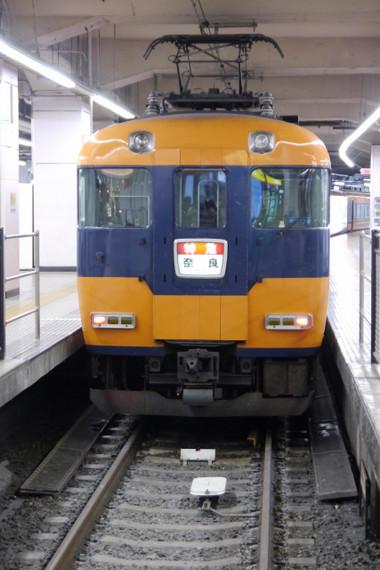 P1340296