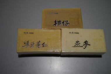 P1390942